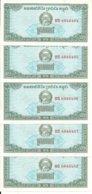 CAMBODGE 0.1 RIEL 1979 UNC P 25 ( 5 Billets ) - Cambogia