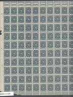 Reich  Michel #  209 P  **  Bogen  Mit OR/ - Unused Stamps