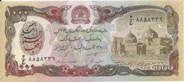 AFGHANISTAN 1000 AFGHANIS 1991 UNC P 61 - Afghanistan