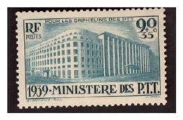 Timbre N° 424 Neuf ** - Frankreich