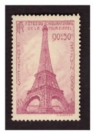 Timbre N° 429 Neuf ** - Frankreich