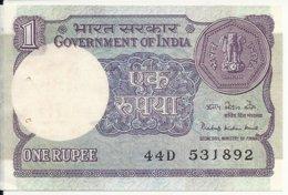INDE 1 RUPEE 1984 AUNC ( Trou D'agraphe) P 78A A - India