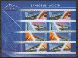 Russie : 2008. Y&T N° 7075/78 ** X2 En Feuille. Cote  Scott (car Pas Coté Sur Y&T) : 6 £ - Blocs & Feuillets