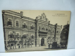 BEYROUTH BEIRUT  LIBAN LEBANON PALAIS DU GOUVERNEMENT CPA 1926 - Libanon