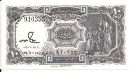 EGYPTE 10 PIASTRES 1971 UNC P 184 A - Egypte