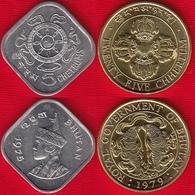 Bhutan Set Of 2 Coins: 5 - 25 Chetrums 1975-1979 UNC - Bhutan