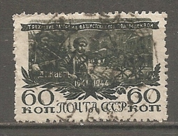 RUSSIE -  Yv N° 969  (o)  60k  Victoire Devant Moscou   Cote  0,6  Euro  BE - 1923-1991 UdSSR