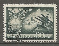 RUSSIE -  Yv N° 924  (o) 30k  Stalingrad Cote  0,6  Euro  BE - 1923-1991 USSR