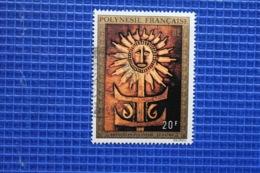 Timbre Polynésie Française Poste Aérienne N°77 - Poste Aérienne
