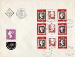 LONDON 1980 Bulgarien 2886 9-KB FDC 10€ Sir Hill Hoja Stamp UK#1 Ss Expo Cover Bloc Philatelic Sheetlet Bf Bulgaria - FDC