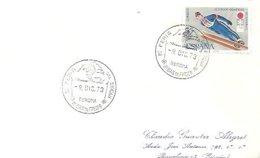 MATASELLOS 1973 GERONA - 1931-Hoy: 2ª República - ... Juan Carlos I