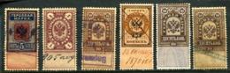 Russia  1918 Revenue Used - 1857-1916 Empire