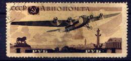 RUSSIE - A66° - ANTONOV 14 - 1923-1991 USSR