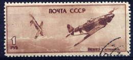 RUSSIE - A81° - YAKOVLEV - 1923-1991 USSR