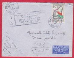 Republique Malgache Cachet ; Obitération  1961 + Cachet Semaine De L'arbre Diégo Suarez.Sur Lettre N°339 Seul Pour Nancy - Madagascar (1889-1960)