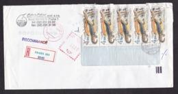 Czechoslovakia: Cover, 1993, 8 Stamps & Meter Cancel, Salamander, Reptile, WWF Panda Logo, R-label (damaged) - Czechoslovakia