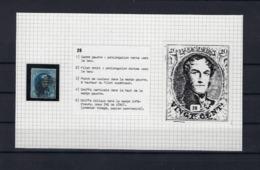 N°7 (plaat II Positie 26) GESTEMPELD MET 4 MARGES SUPERBE - 1851-1857 Medallions (6/8)