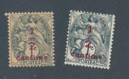 FRANCE - N°YT 157X2 TEINTES NEUFS** SANS CHARNIERE - 1919/26 - 1900-29 Blanc