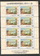TAIWAN1974:Michel Block17mnh** ARMED FORCES - 1945-... Republiek China