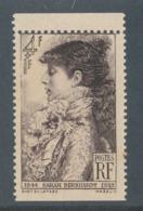 FRANCE - N°YT 738 NEUF** SANS CHARNIERE VARIETE DE PIQUAGE - 1945 - Variétés Et Curiosités