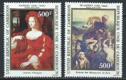 Cameroun YT PA 319-320 XX / MNH Art Peinture Raphael Delacroix - Cameroon (1960-...)