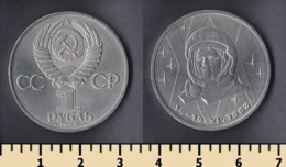 Russia Soviet Union (USSR) 1 Ruble 1983 - Russland
