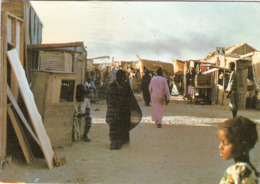 CP Mauritanie République Islamique De Nouakchott Marché Mauritanien Afrique - Mauritania