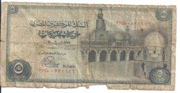 EGYPTE 5 POUNDS 1969-78 VG P 45 C - Egypte