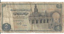 EGYPTE 5 POUNDS 1969-78 VG P 45 B - Egypte
