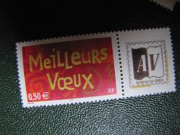 TIMBRE PERSONNALISE 3623A MEILLEURS VOEUX  LOGO ACHAT COLLECTION - France