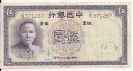 CHINE 5 YUAN 1937 VF P 80 - Cina