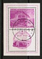 YUGOSLAVIA  Scott # C 33 VF USED PERFORATED Souvenir Sheet (SS-486) - Blocs-feuillets