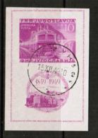 YUGOSLAVIA  Scott # C 33 VF USED IMPERFORATE Souvenir Sheet (SS-487) - Blocs-feuillets