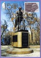 Kazakhstan 2019.Maxicard (Maximum Cards). 150 Anniversary Of Mahatma Gandhi. - Kasachstan