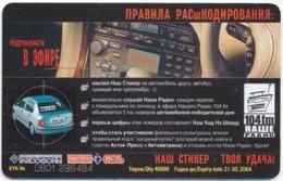 RUSSIA - RUSSIE - RUSSLAND SPT SAINT-PETERSBURG SANKT-PETERBURG 30 U. TELECARTE RADIO NASHE 104 FM SKODA CAR QTY 40.000 - Russie
