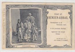 Derwische - Povinz Kerman - Indische Frankatur - 1903            (A-196-191108) - Iran