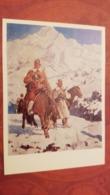 "Mongolia. Propaganda. ""Border Army""   - Old Postcard 1970s - Mongolia"