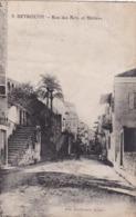 BEYROUTH, Rue Des Arts Et Métiers  (2J) - Other