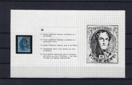 N°7 (plaat II Positie 86) GESTEMPELD MET 4 MARGES SUPERBE - 1851-1857 Medallions (6/8)