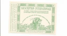 GUERRE D'ESPAGNE Souscription Internationale 2 F  - Mars 1939 - Documents Historiques