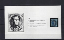 N°7 (plaat II Positie 124) GESTEMPELD MET 4 MARGES SUPERBE - 1851-1857 Medallions (6/8)
