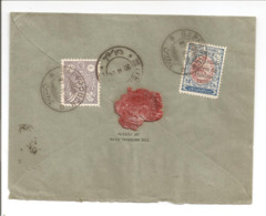 1926 Iran Persia.Regne De Pahlavi 1926. Registered Cover BARERUCH ? >Solingen Deutschland,Mixed Franking - Iran