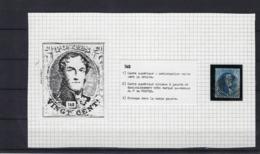N°7 (plaat II Positie 140) GESTEMPELD MET 4 MARGES SUPERBE - 1851-1857 Medallions (6/8)