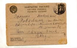 Lettre Entiere 45 Tete Cachet - Brieven En Documenten