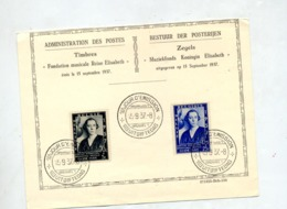 Souvenir Fdc 1937 Fondation Musicale Reine - ....-1951
