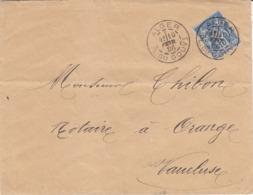 LSC Type Sage Algérie Obl Alger Pl Du Gouvernement Mixte - Poststempel (Einzelmarken)