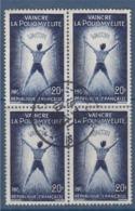 = Pour Vaincre La Poiomyélite N°1224 Bloc De 4 Oblitéré 20f Bleu Foncé - Oblitérés