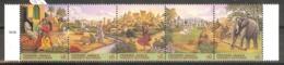 UN  Animals,bird Strip Of 5 Stamps  MNH - Stamps