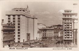 CPA RUSSIE - MOSCOU - Russie