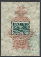 Ungarn Hungary 1940. Mi Block 7 Hochwasserschädigten O - Gebraucht